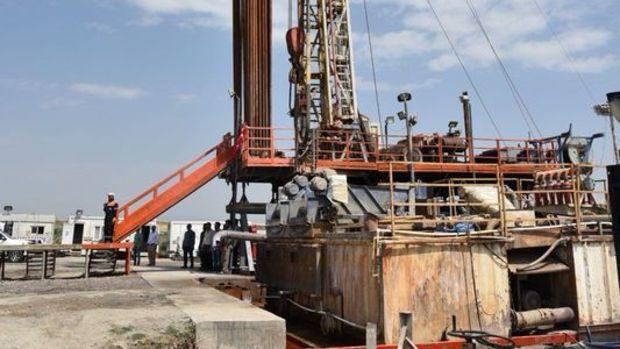 Eskişehir ve Balıkesir'de jeotermal saha ihaleleri
