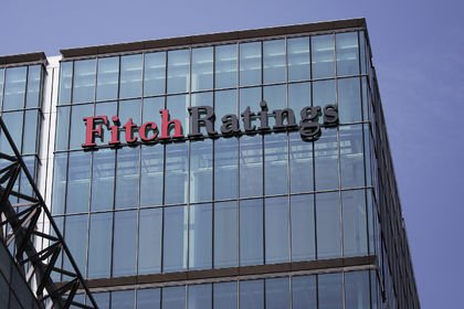 Fitch: AMB'nin QE'den çıkışı küresel tahvil fai...