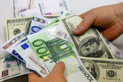 Serbest piyasada döviz açılış fiyatları (17.08....