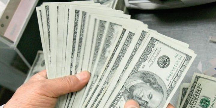 IIF: Yükselen piyasa ekonomilerine sermaye girişi Ağustos