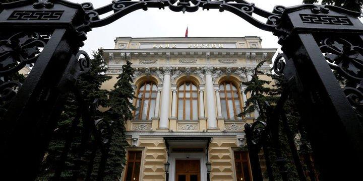 Rusya MB 4 yıldan beri ilk kez faiz artırdı