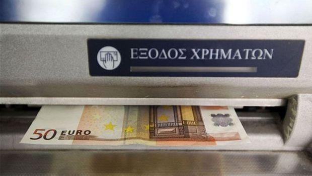Yunanistan'da para çekme limiti kaldırılıyor
