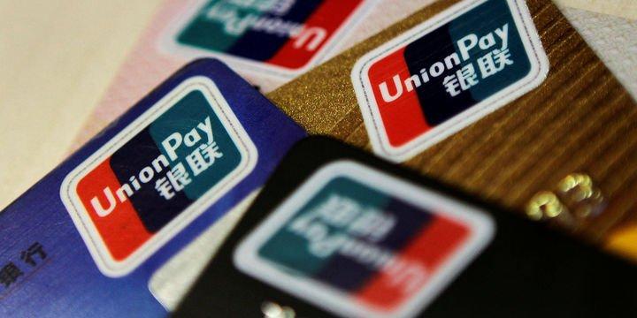 Çinli UnionPay Avrupa pazarına giriyor