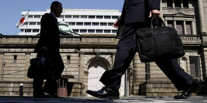 Japonya Merkez Bankası faizleri değiştirmedi