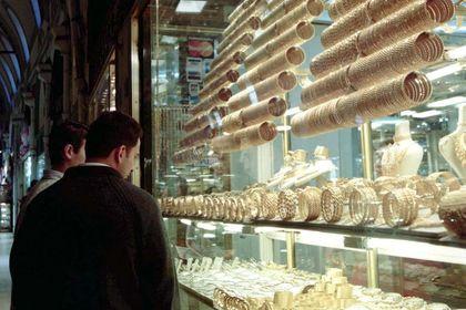 Kapalıçarşı'da altının kapanış fiyatları (21.09...