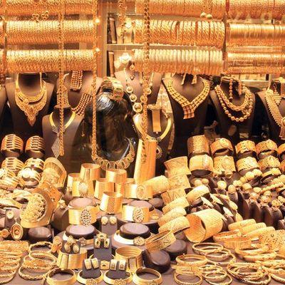 Kapalıçarşı'da altının kapanış fiyatları (25.09.2018)