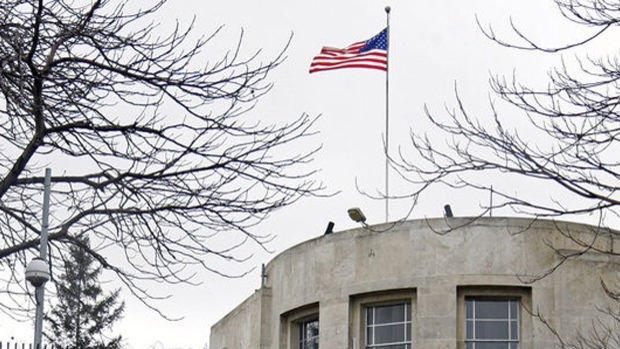 ABD, İran'la  dostluk anlaşmasını sonlandıracağını duyurdu