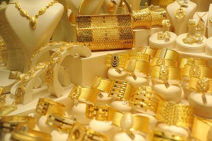 Kapalıçarşı'da altının kapanış fiyatları (08.10...