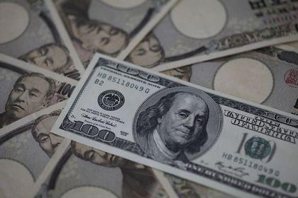 Dolar Çin ve İtalya endişeleriyle yen karşısınd...