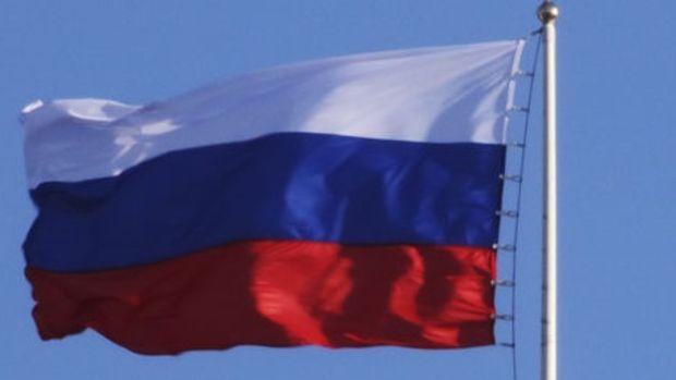 Rusya tasarısı komisyona iade edildi