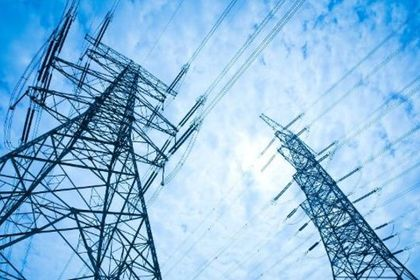Spot piyasada elektrik fiyatları (14.10.2018)