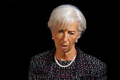 IMF Başkanı Lagarde da Riyad'daki konferansa ka...