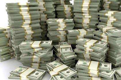 TCMB net uluslararası rezervleri 26.0 milyar do...