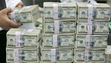 "ABD'de şans oyunu ""Mega Millions Lottery"" 1 milyar dolara..."