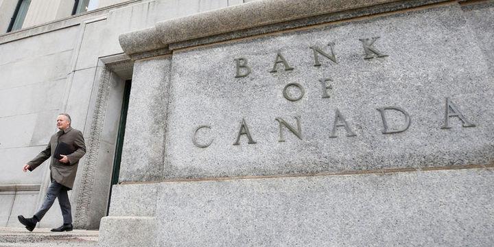 Kanada Merkez Bankası faiz artırdı