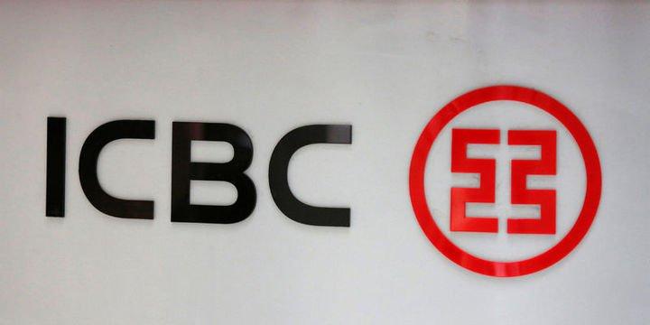 Çin bankalarının 3. çeyrek karları tahminleri karşıladı