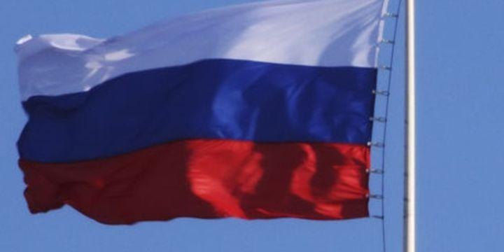 Rusya ekonomisi 3. çeyrekte beklentinin altında büyüdü