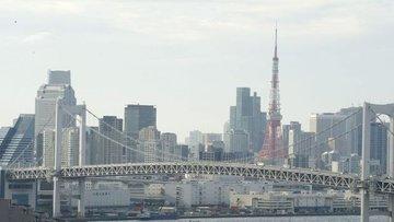 Japonya 3. çeyrekte beklenenden fazla küçüldü