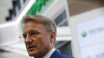 Sberbank CEO: Blockchain'in kısa  zamanda benimseneceğine...