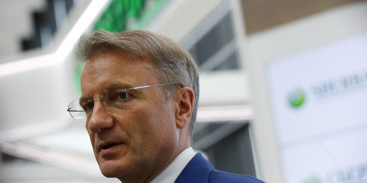 Sberbank CEO: Blockchain