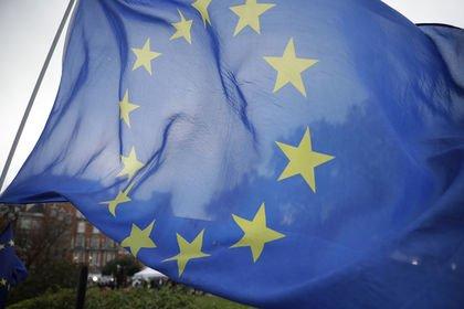 Avrupa Birliği, blockchain dönüşümü için bankal...