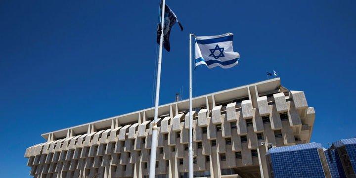 İsrail Merkez Bankası