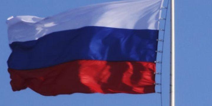 Rusya Ukraynaya nota verdi
