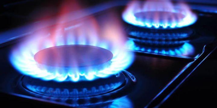 Doğal gaz ithalatı Eylül