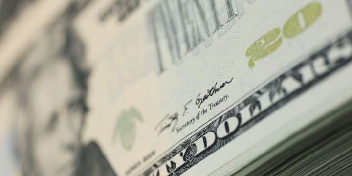 "ABD Doları ""Powell"" sonrasında zayıfladı"