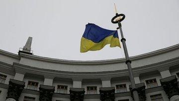 Ukrayna MB faiz değiştirmedi
