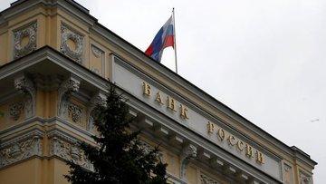 Rusya MB sürpriz bir şekilde faiz artırdı