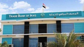 Irak Ticaret Bankası Türkiye'den banka satın alacak