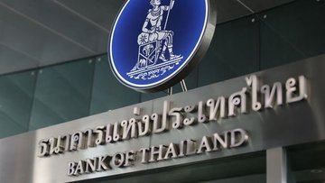 Tayland Merkez Bankası politika faizini 25 baz puan artırdı