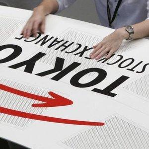 """JAPONYA HİSSELERİ """"FED VE BOJ"""" ARDINDAN AYI PİYASASINA GİRDİ"""