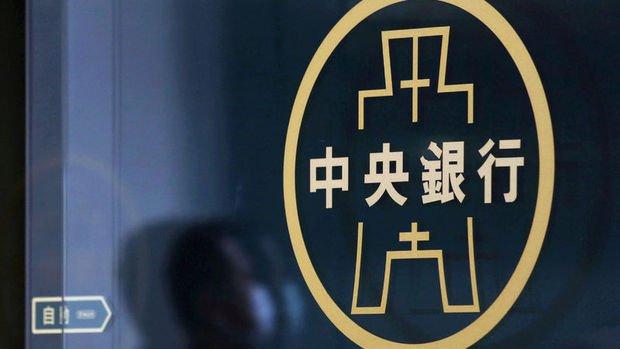 Tayvan MB faiz değiştirmedi