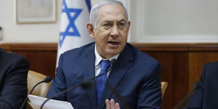 Netanyahu: İran