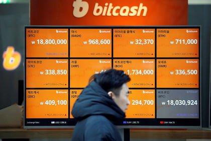 Güney Kore kriptokent kuruyor