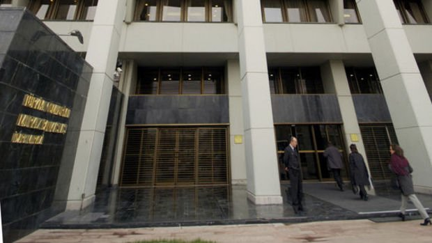 TCMB: Petrol, lira ve zayıf talep enflasyonu etkiledi