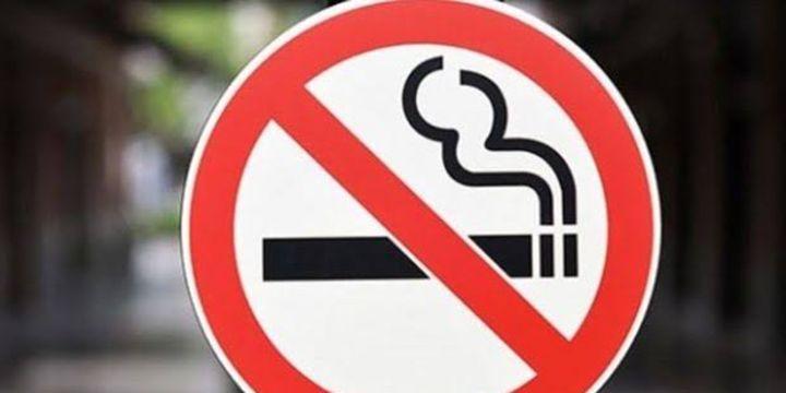 Sigarada ÖTV oranı artırıldı