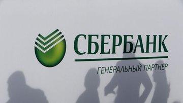 Sberbank'ın net karı 2018'de 811,1 milyar rubleye yükseldi