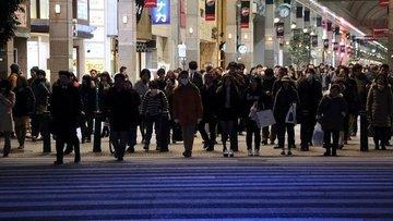 Japonya'da enflasyon Aralık'ta yavaşladı