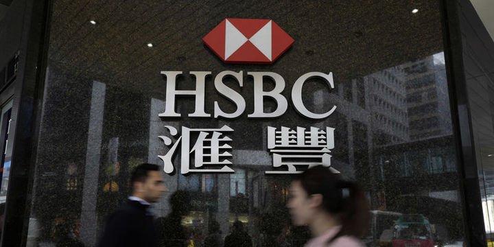 HSBC EM