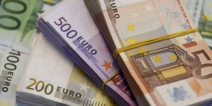Varlık Fonu bir milyar euro sendikasyon kredisi için Citigroup ve ICBC