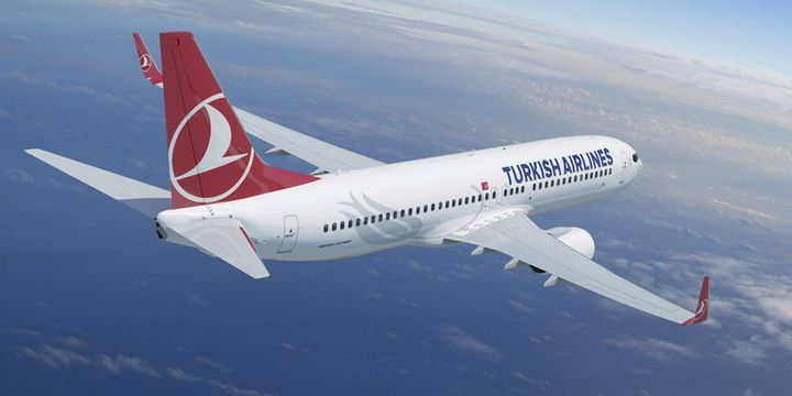 THY: İstanbul Havalimanı