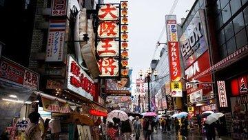 Japonya'da enflasyon küçük çaplı artış gösterdi