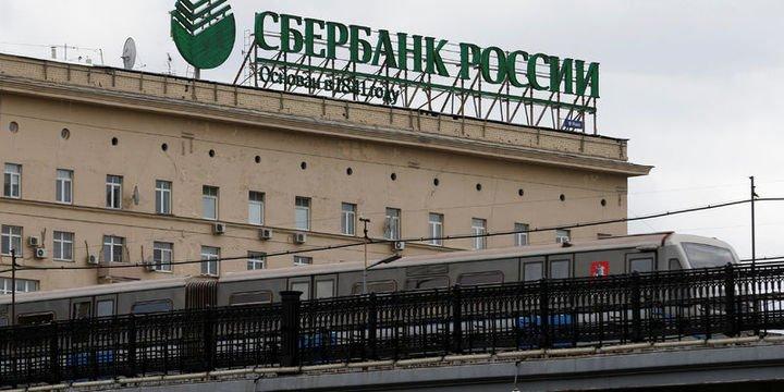 Sberbank/Gref: Denizbank satışı muhtemelen yılsonuna dek tamamlanır
