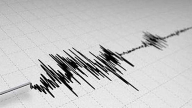 Peru'da 7.1 büyüklüğünde deprem