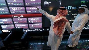 Suudi Arabistan gelişen ülkeler endeksine alındı