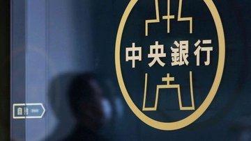 Tayvan Merkez Bankası faiz değiştirmedi