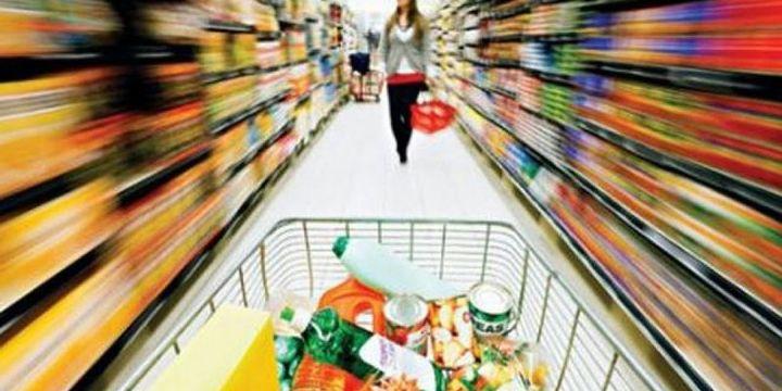 Tüketici güven endeksi Mart